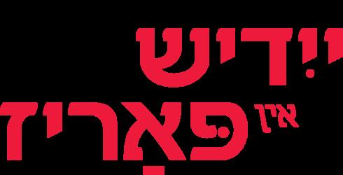 Yiddish in Paris